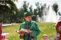 В Туле прошел флешмоб «Читающий парк», Фото: 13
