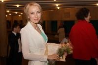 """Юбилей ГТРК """"Тула"""", Фото: 87"""