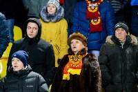 Арсенал Тула - Газовик Оренбург, Фото: 110