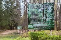 Крапивенский сельхоз-техникум, Фото: 17