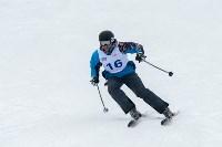 Третий этап первенства Тульской области по горнолыжному спорту., Фото: 5