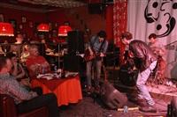 Демидов band в Туле. 25.04.2014, Фото: 33