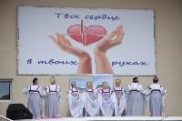 """Акция """"Твое сердце в твоих руках"""", 30 мая 2015, Фото: 17"""