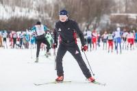 «Яснополянская лыжня - 2016», Фото: 48