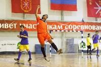 Кубок сборных дивизионов., Фото: 43