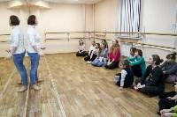 """Театр-студия """"Мюсли"""", Фото: 17"""