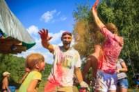 Туляки устроили битву на красках, Фото: 72