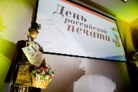 День печати. 16.01.2015, Фото: 7