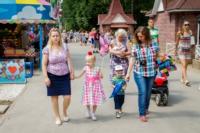 День рождения Белоусовского парка, Фото: 39