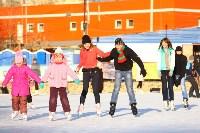 Где тулякам покататься на коньках , Фото: 39