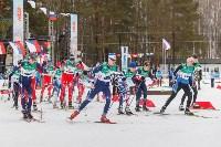 Чемпионат мира по спортивному ориентированию на лыжах в Алексине. Последний день., Фото: 14