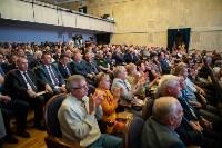 Празднование 80-летия Туламашзавода, Фото: 63