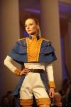 Всероссийский конкурс дизайнеров Fashion style, Фото: 92