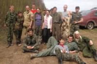 В Белёвском районе пройдет археологическая экспедиция, Фото: 12