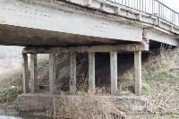 Тульские мосты. Апрель 2016 года, Фото: 4