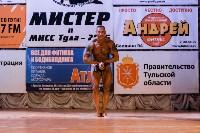 Чемпионат по бодибилдингу и бодифитнесу «Мистер и Мисс Тула - 2015», Фото: 60