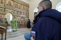 Освящение храма в 51-м полку, Фото: 8