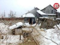 Пожар в пос. Петровский 20.02.19, Фото: 16