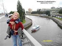 Работы-победители Всероссийского фотоконкурса «Семейный фотоальбом», Фото: 11