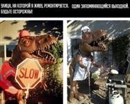 Нарядные динозавры, Фото: 10