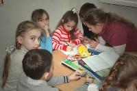 Детские курсы , Фото: 4