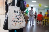 День защиты детей, Детская областная больница, Фото: 24