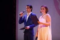 В Туле открылся I международный фестиваль молодёжных театров GingerFest, Фото: 121