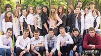 Новомосковск, Школа №18, 11б. , Фото: 150