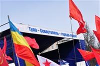В Туле прошел митинг в поддержку Крыма, Фото: 6