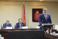 Присяга правительства Тульской области, Фото: 18