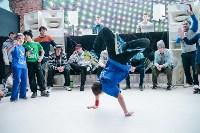 Соревнования по брейкдансу среди детей. 31.01.2015, Фото: 98