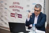 Максим Поташев в Туле, Фото: 107