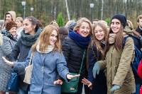 Акция год до старта ХIХ Всемирного фестиваля молодежи и студентов – 2017, Фото: 36