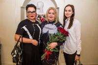 Презентация бренда Кати Комбаровой в Туле, Фото: 25