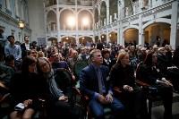 Награждение лауреатов премии «Ясная Поляна», Фото: 1