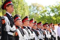 Принятие присяги в Первомайском кадестком корпусе, Фото: 124