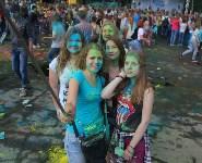 ColorFest в Туле. Фестиваль красок Холи. 18 июля 2015, Фото: 44