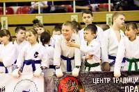 Кубок Тульской области по восточному боевому единоборству (сётокан)., Фото: 88