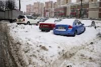 Снег в Туле, Фото: 56