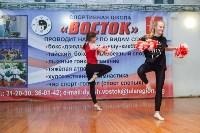Чир-спорт в Тульской области, Фото: 10