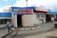 """Рынок """"Южный"""" затопило, Фото: 33"""