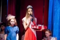 Мисс Барби-2014, Фото: 107