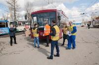 Конкурс водителей троллейбусов, Фото: 63