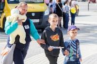 День защиты детей в тульском цирке: , Фото: 4