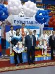 Соревнования по рукопашному бою в Кемерово, Фото: 1