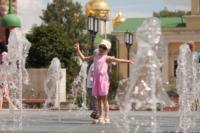 Открытие загса на площади Ленина, Фото: 28