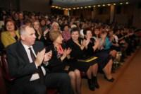 Губернатор поздравил тульских педагогов с Днем учителя, Фото: 51