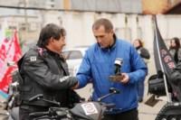 Закрытие мотосезона в Новомосковске-2014, Фото: 55