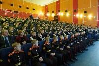 В МЦ «Родина» показали фильм об обороне Тулы, Фото: 19