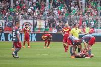 Арсенал-Локомотив 2:0, Фото: 113